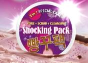 [라벨영 Labelyoung 빵꾸팩] 3 in 1 Pore Tightening Pack, Blackhead/whitehead, Dead Skin Cell Care