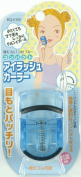 Airasyukara Compact Eyelash Curler