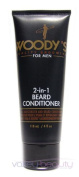 WOODY'S Quality Grooming For Men 2-in-1 Beard Conditioner Face Moisturiser 4 Oz/ 118 Ml
