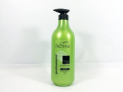 1x 1000ml Korea Nichiwa Salon Hair Argan Pro Hydrating Conditioner.