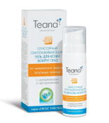 "Teana - Rejuvenating Eye Gel with Matrixyl 3000 and Argireline - Perfect Treatment Solution for Crows Feet and Wrinkles - 100% Natural Ingredients - Sensorial ORGANIC Cosmetics ""FIFTH SENSE"" series"