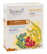 "Teana Relaxing Recuperating Alginate Mask with Cinnamon, Clove and Myoxinol - ABR8 ""Magic Casket of Ocean"" - Maximum Relaxation for Your Skin - Significantly diminishes signs of fatigue and ageing of skin - Considerably Reduces Fine Lines & Wrinkles -  .."