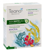 "Teana Energising Tonic Alginate Mask with Ginseng, Vitamin C and Myoxinol - ABR10 ""Song of Seven Seas"" - Significantly diminishes signs of fatigue and ageing of skin - Considerably Reduces Fine Lines & Wrinkles - Visible Rejuvenating Effect After the F .."