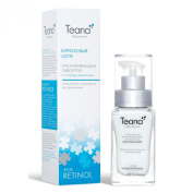 "Teana - ""Turquoise Silk"" - Rejuvenating Serum with Blue Retinol - For mature skin - Vitamin A -"