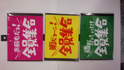 Funny Original Sticker Three Sets of Japanese Kist147