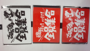 Funny Original Sticker Three Sets of Japanese Kist149