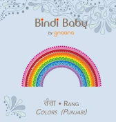 Bindi Baby Colors (Punjabi) [PAN]