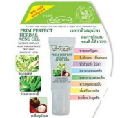 PRIM PERFECT HERBAL ACNE GEL POOMPUKSA 15