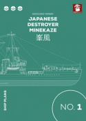 Japanese Destroyer Minekaze