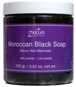 Moroccan Black Soap Lavender now with ARGAN OIL