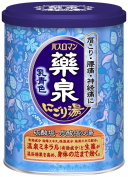 Bath Roman Yakusen Japanese Bath Salts (Muddy Blue) 650g - 2015