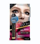 1 x Heavy Rotation (Kiss Me) Extra Volume Mascara 7g