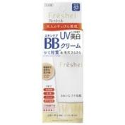 Kanebo Freshel Skin Care BB Cream UV MB(MediumBeige) 50g
