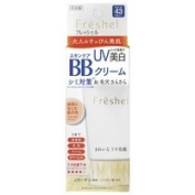 Kanebo Freshel Skin Care BB Cream UV NB(Natural Beige) 50g