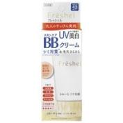 Kanebo Freshel Skin Care BB Cream UV NB(Natural Beige) 50g