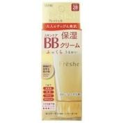 Kanebo Freshel Skin Care BB Cream Moist MB(Medium Beige) 50g
