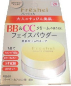 Kanebo Freshel Beauty Powder 10g SPF26 / PA ++