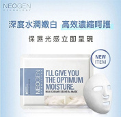 NEOGEN DERMALOGY I'll Give You The Optimum Moisture - Milk Cream Essential Mask 10pcs
