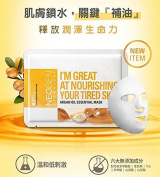 NEOGEN DERMALOGY I'm Great At Nourishing Your Tired Skin - Argan Oil Essential Mask 10pcs