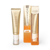 Shiseido ELIXIR SUPERIEUR Day Care Revolution W Ⅱ 35ml