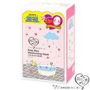 My Scheming Rose Dew Moisturising Silk Mask 10pcs / box