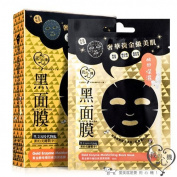 My Scheming 22K Gold Enzyme Moisturising Black Mask 25ml *5pcs