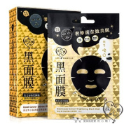 My Scheming Gold Caviar Extract Brightening Black Mask 5pcs / box