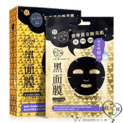 My Scheming 22K Gold Hyaluronan Hydrating Black Mask 5pcs / box