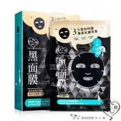 My Scheming Jellyfish Moisturising Black Mask 5pcs / box