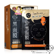 My Scheming Snail Essence Hydrating & Repairing Black Mask 8pcs / box