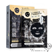 My Scheming Snake Peptide Moisture Revitalise Mask 5pcs