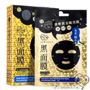 My Scheming 22K Gold Bird's Nest Hydrating Black Mask 5pcs