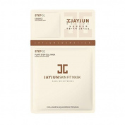 JayJun Skin Fit Aqua Brightening Mask (10 pcs) - Korea Importd