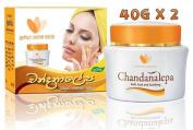 100% Original CHANDANALEPA Natural Ayurvedic Herbal Skin Cream 40g x 2