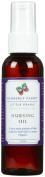 Little Prana Nursing Oil - 60ml