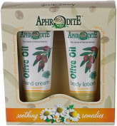 Chamomile Soothing Remedies Care Kit - 150ml