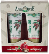 Argan & Pomegranate Naturally Anti-ageing Care Kit
