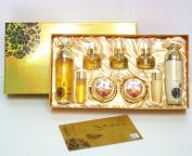 YEDAMYUNBIT Prime Luxurl Gold Women Skin Care 7pcs Gift Set/ Korean Cosmetics