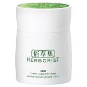 Herborist Silky All-Day Facial Cream 50g50ml by Herborist