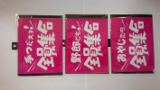Funny Original Sticker Three Sets of Japanese Kist153