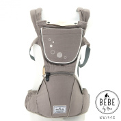 Yokohama Hip Seat Baby Carrier - Advanced Lumbar Support, Ultra Comfort & Ergonomic - Bebe by Me JPN