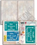 Echelon Fine Decal 1:35 Road Traffic Signs OIF Related 2 in 1 Part 2 #SN3556012
