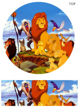 Edible Cake Images Lion King : The Lion King 19cm Inch Round Edible Cake Topper - Printed ...