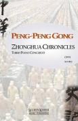Zhonghua Chronicles