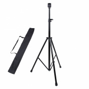 ZJchao Adjustable Metal Cosmetology Manikin Tripod Stand Holder for Hairdressing Training Mannequin Head with Carry Bag