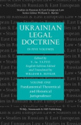 Ukrainian Legal Doctrine