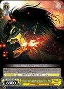 "Weiss Schwarz - ""Hope in the Darkness of Despair"" Eren Titan - AOT/S35-TE07 - TD (AOT/S35-TE07) - Attack on Titan Trial Deck"