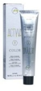 Actyva Gel Cream Permanent Hair Colour 1.11 Black Blue 2.1 fl. oz.
