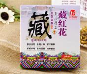 Foot Soak Chinese Herbaceous Foot Bath Powder Foot Steep Cartridge Package, Saffron Foot Powder