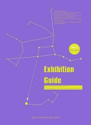 Exhibition Guide